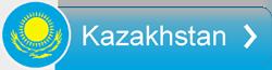 Geoportal of Kazakhstan