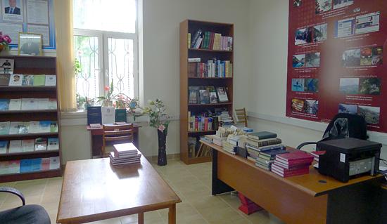 Scientific - technical library
